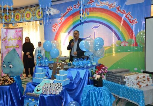 مصرانه سرانه آب براي هر نفر در استان بوشهر 160 ليتر در شبانهروز است