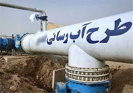 وضعيت توزيع آب آشاميدني استان بوشهر بهبود يافت